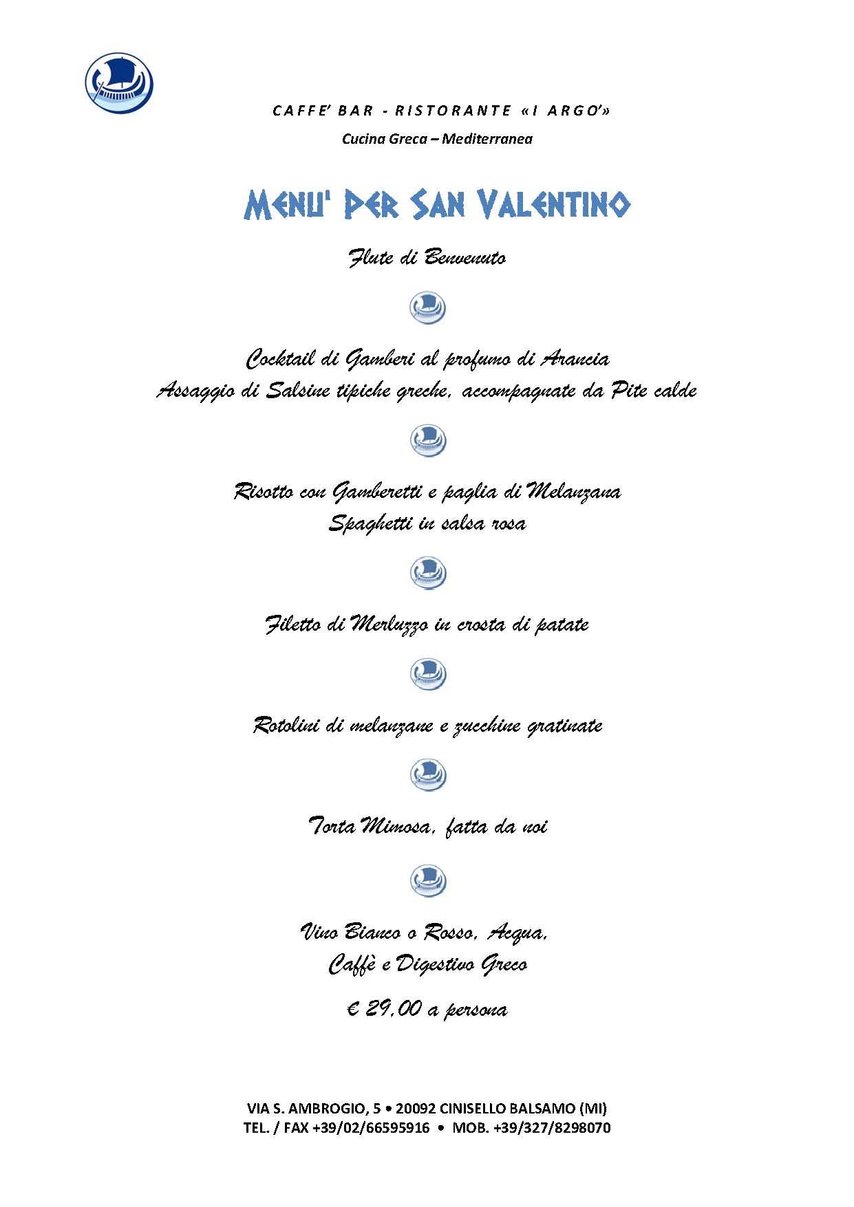 Menù per San Valentino 2015
